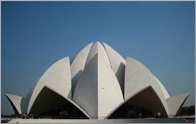 The giant Lotus Bahai Temple