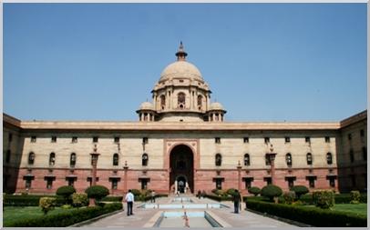 Govt cr House 4.JPG