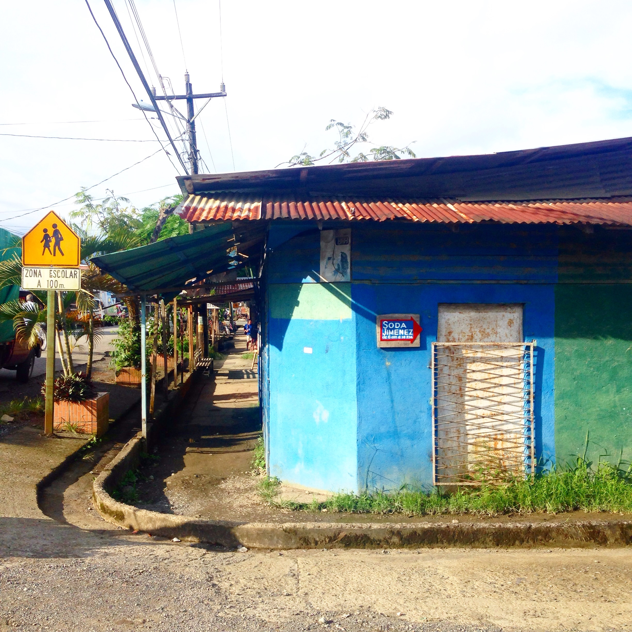 """A trip into town (Puerto Jimenez) features a Costa Rican """"soda"""" which we'd consider a homey mom & pop restaurant.  (Here's   how to get to Puerto Jimenez , Costa Rica  and the kind of  food a typical """"Soda"""" serves .)"""