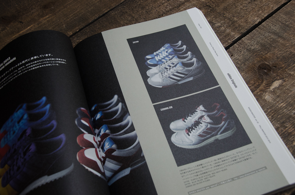 sneaker-mag-5.jpg