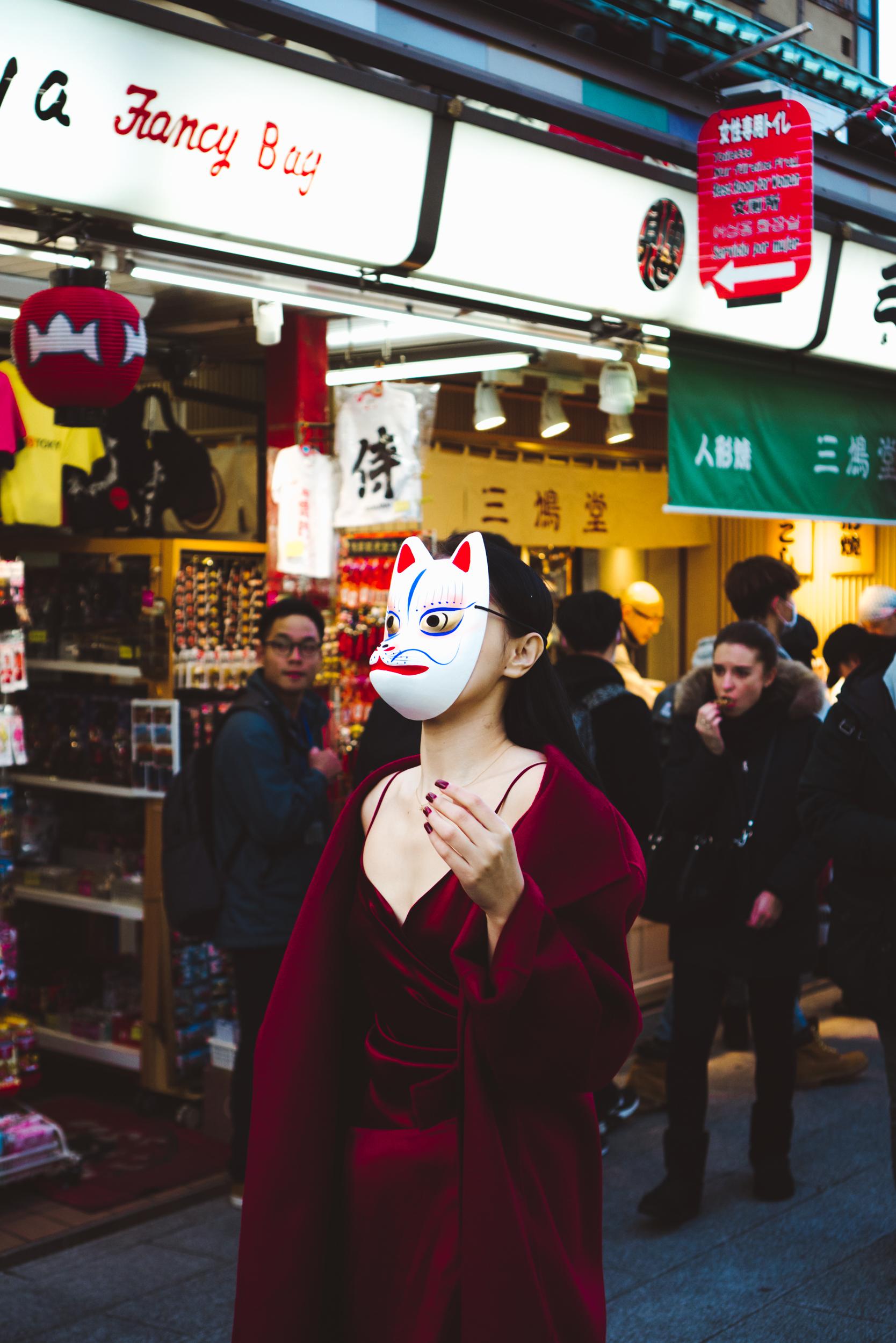 Inari Okami, Tokyo, Japan