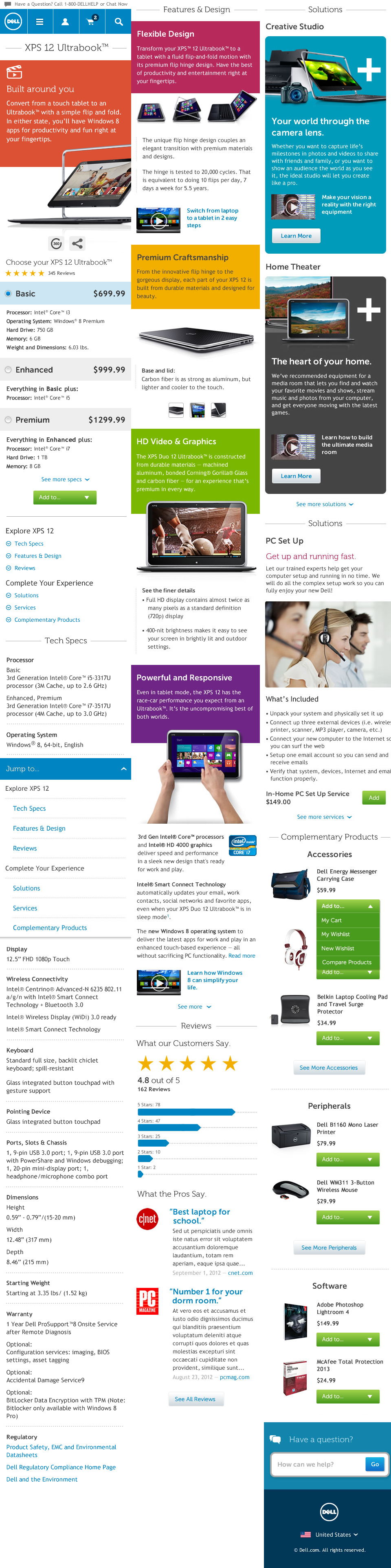 consumer product details page