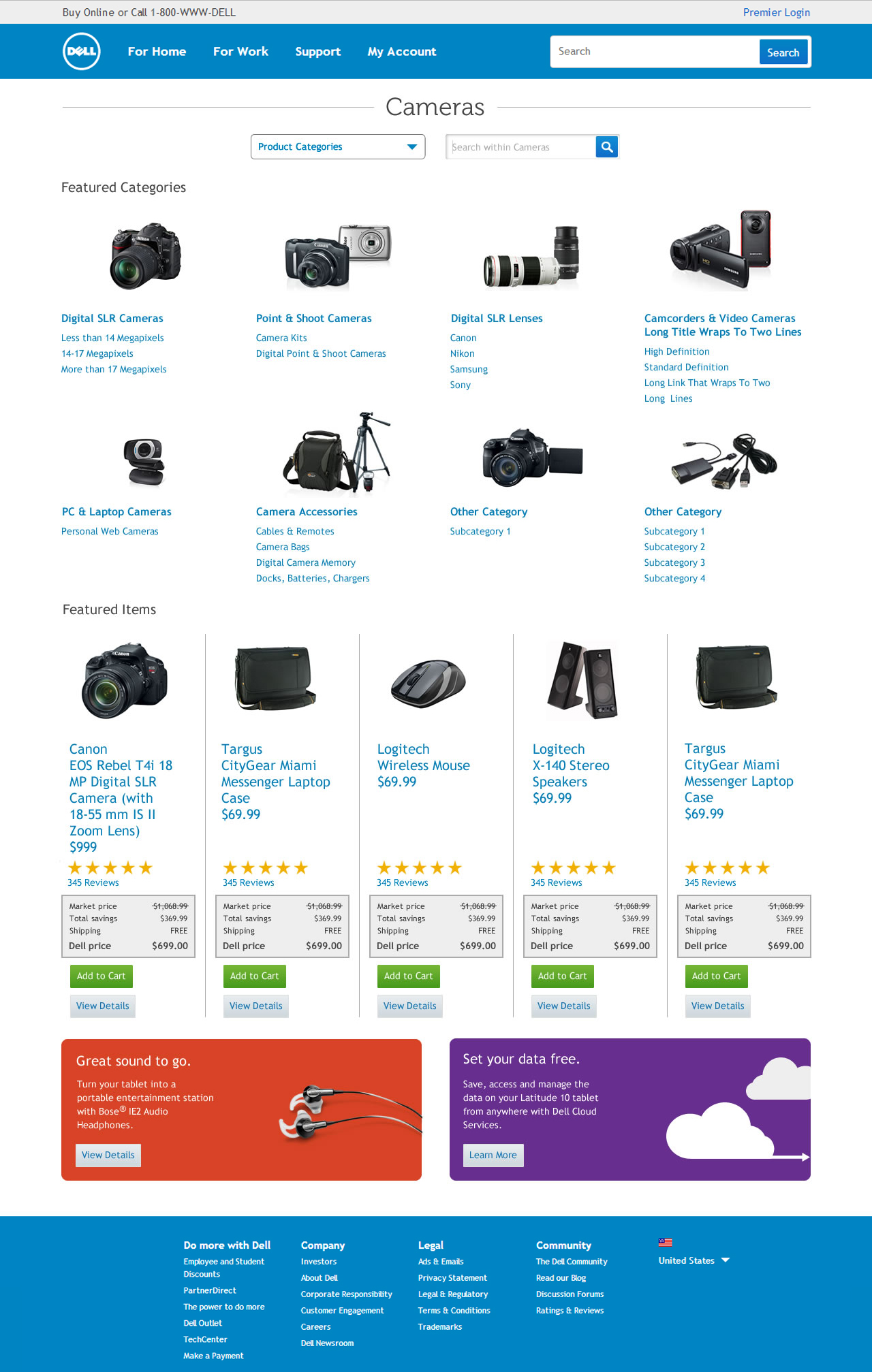 Accessories category page