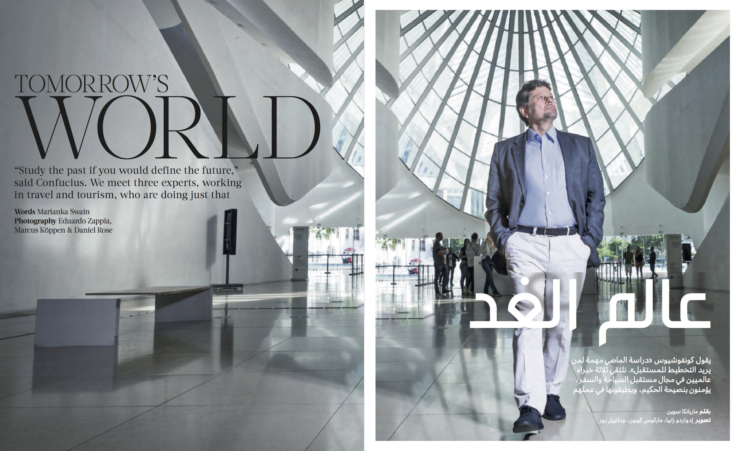 Portrait for Qatar Airlines inflight magazine