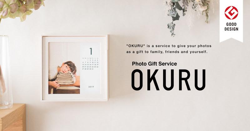 OKURU Service Title Page