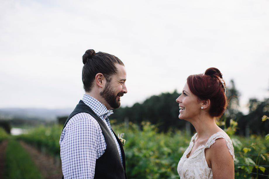 Melbourne wedding photographer 97.JPG