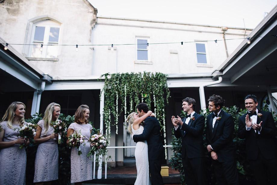 Melbourne wedding photographer 047.JPG