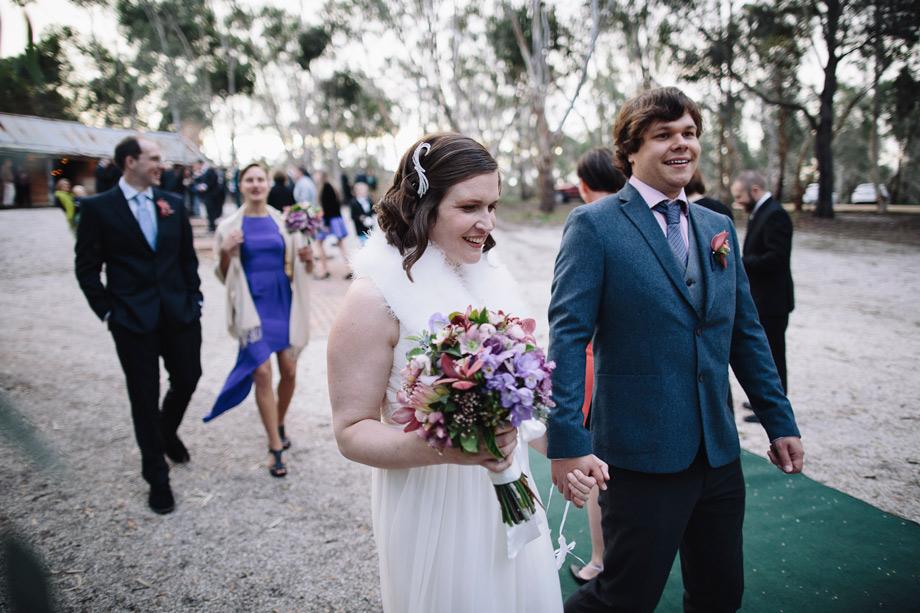 Melbourne wedding photographer 073.JPG