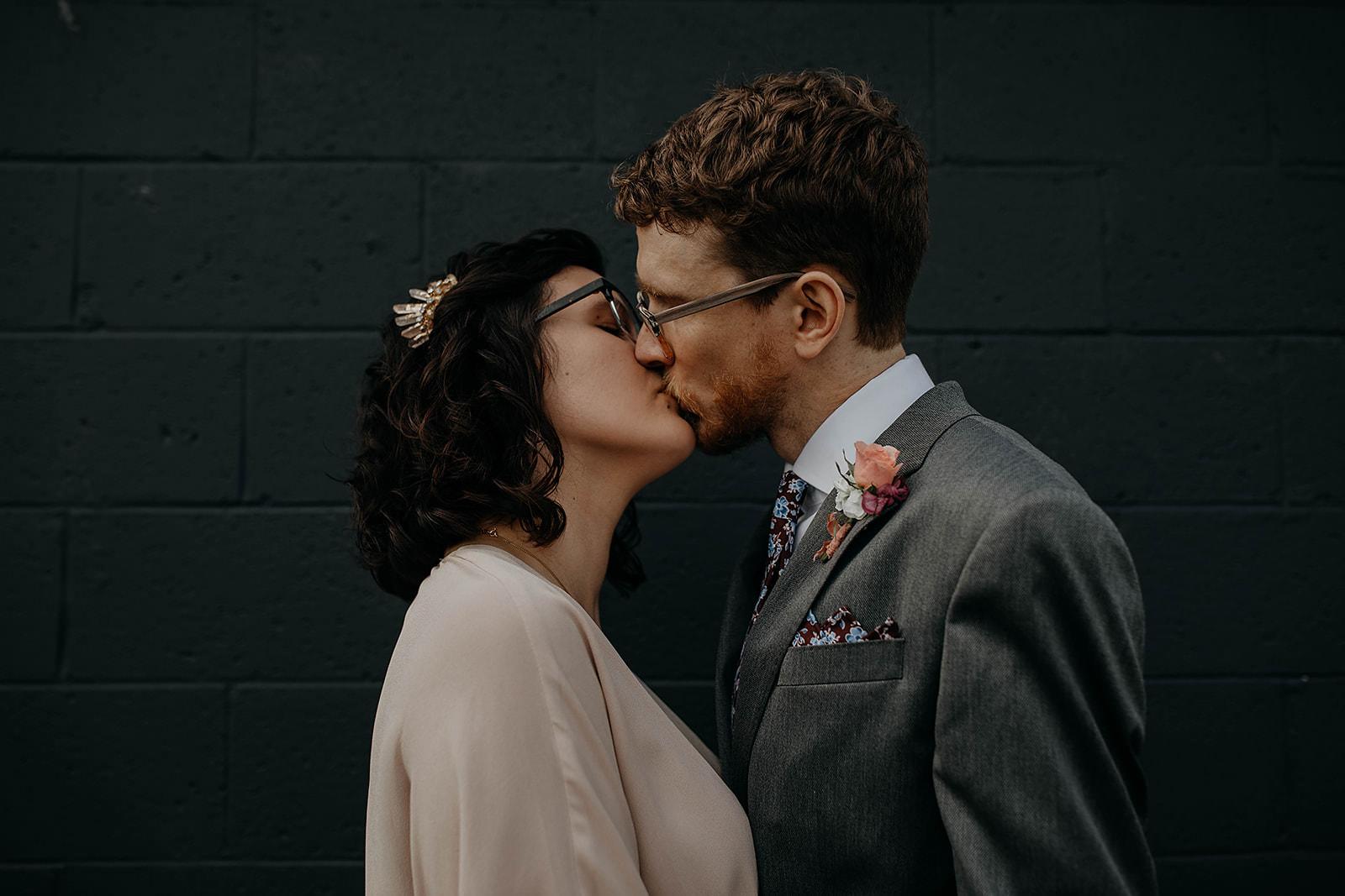 Gahanna Sanctuary Quirky Wedding Isabel and Luke Grace E Jones photography wedding photography142.jpg