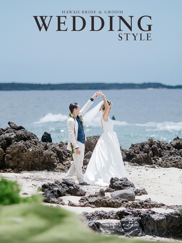 HAWAII BRIDE & GROOM