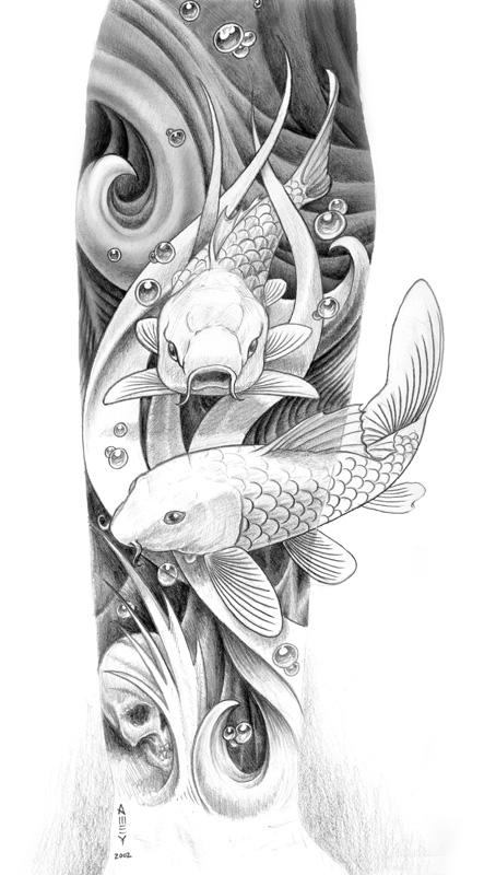 Koi fish forearm