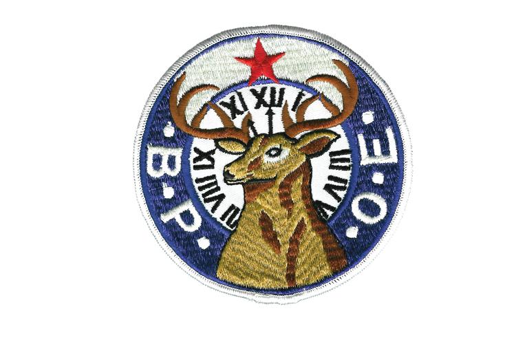 machine embroidered deer.jpg