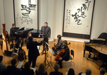 AME 1938 Concert at Tenri