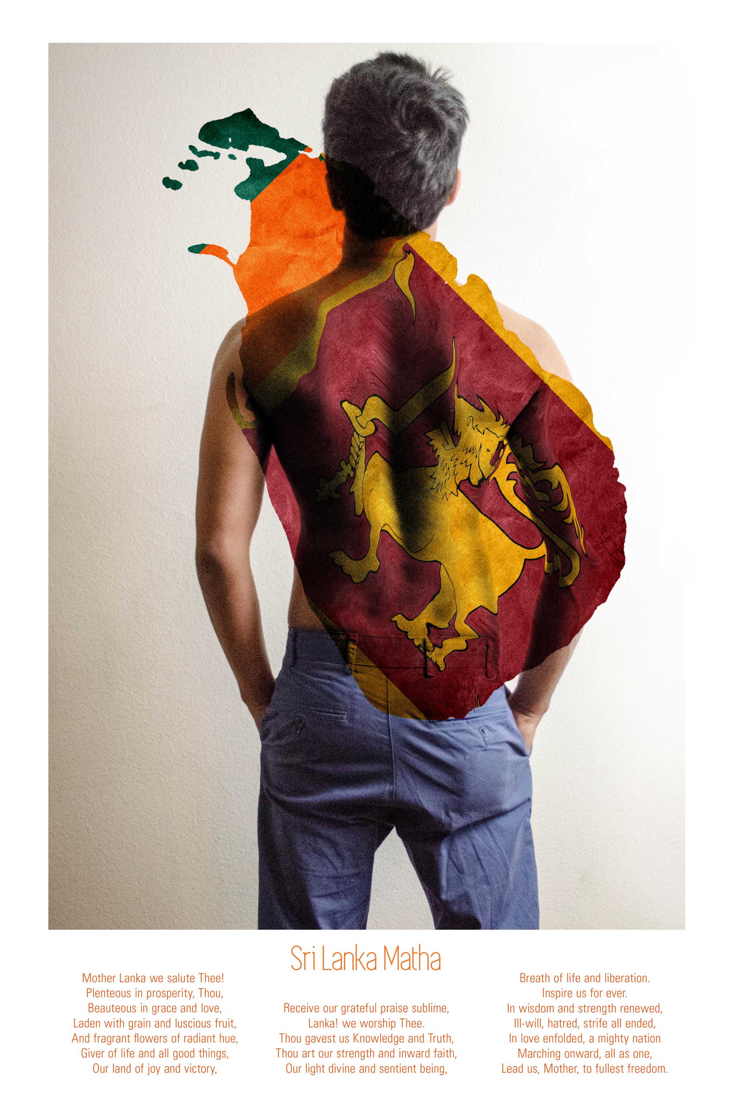 Sri Lanka Matha