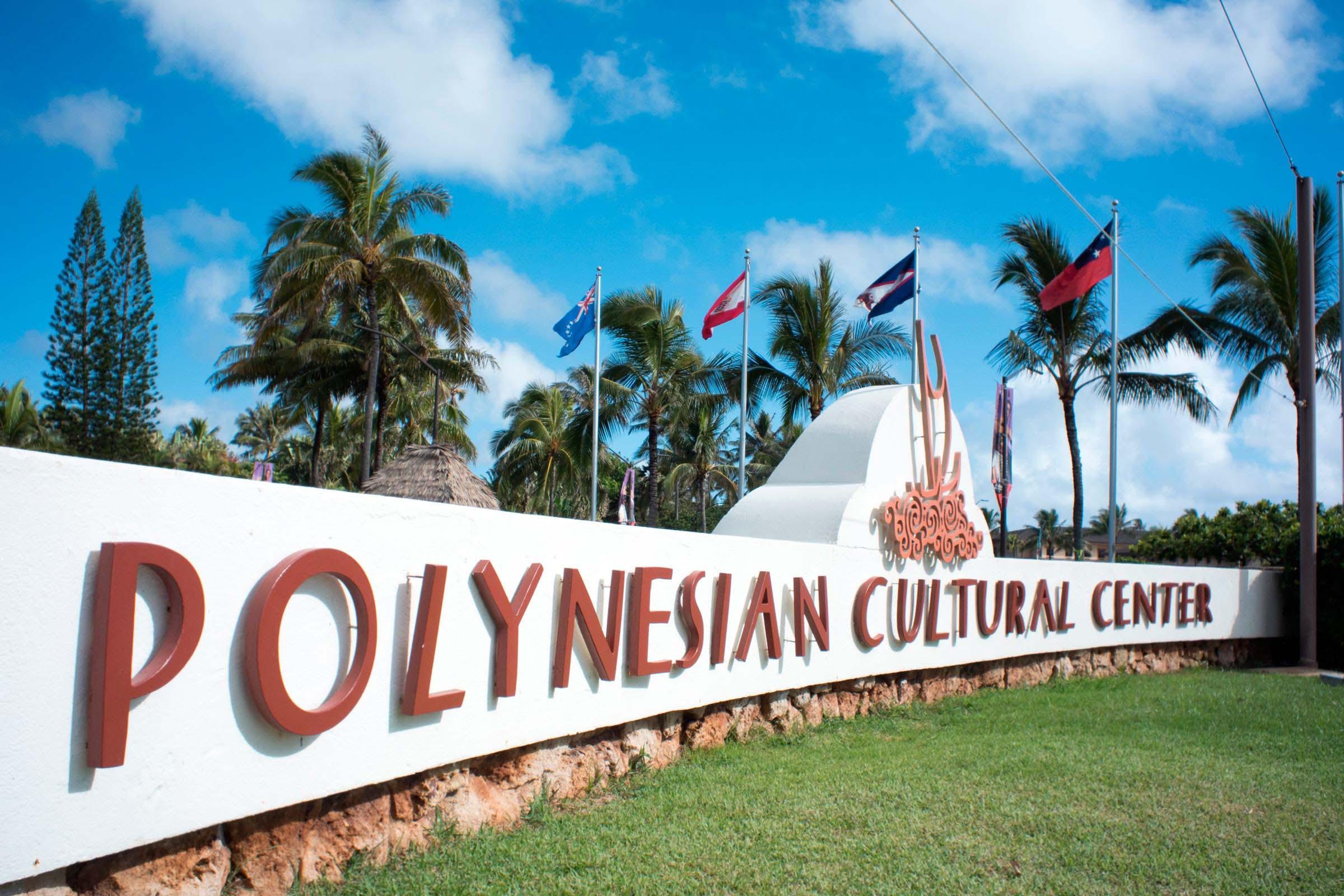 Polynesian-Cultural2.jpg