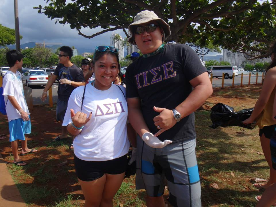DSP & PSE Beach Cleanup