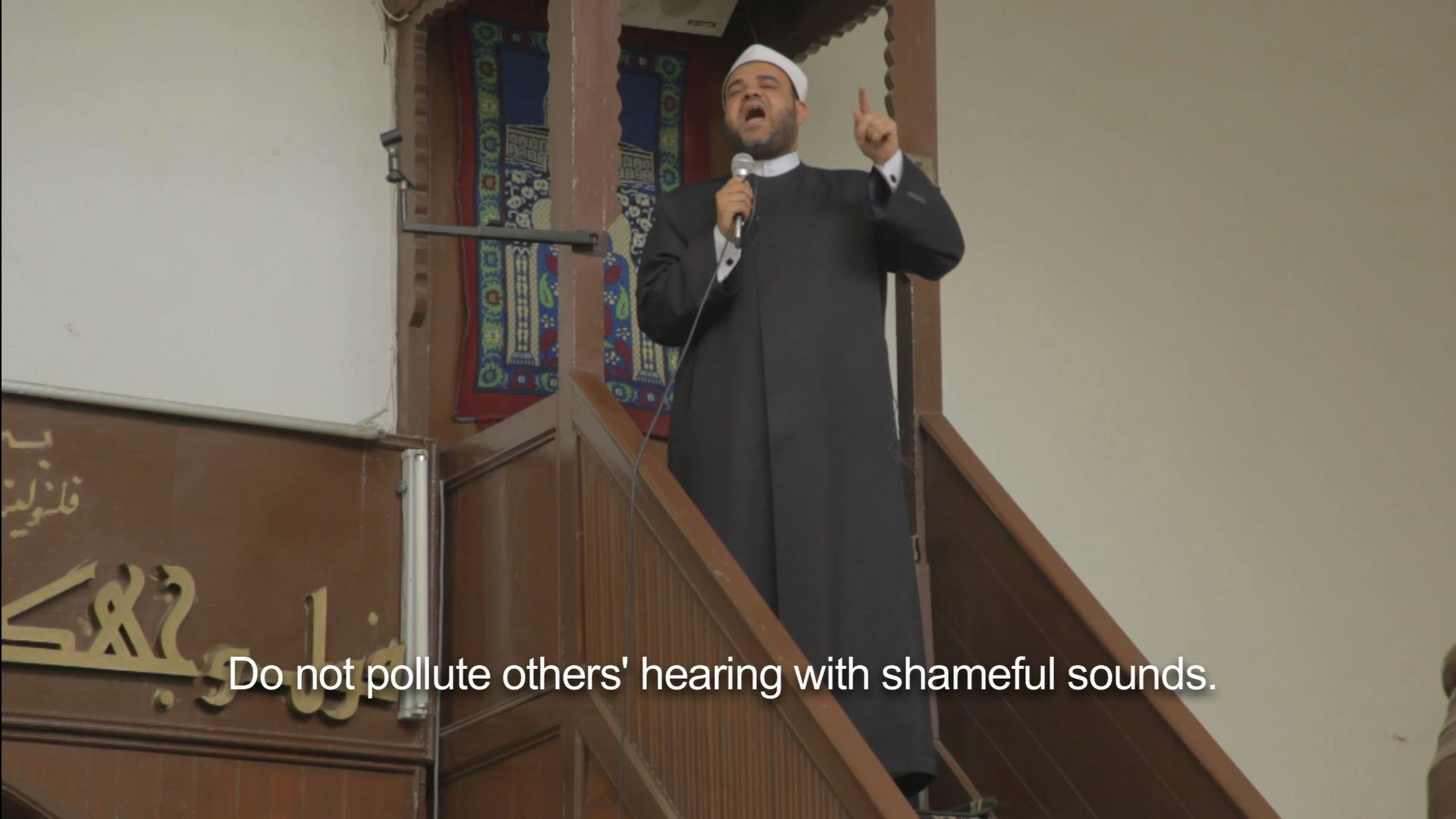 Still from my new video work titled The All-Hearing 2014  So pervasive to daily Cairo life is the a loudspeaker libertarianism, that the issue of hearing damage and noise pollution was immediately accepted as a topic for a Friday sermon when I suggested the idea to two Cairene Sheikhs. Despite new laws that the military government established that seek to monotonize the delivery of sermons by enforcing Sheikhs to only give speeches according to the weekly government sanctioned topic, our Sheikhs remained even more determined to have the issue of noise heard. And heard not only to their congregation inside the mosque but to all those passers by who were barraged by the mosques loudspeakers broadcasting into the streets outside. The military crackdown on the amplified voices of the city is done in the name of policing noise and the lawless terrain of the loudspeaker yet it is in fact simply a means to direct the flow of voices away from espousing anything against the government. Anything that they do not want heard. Hence on the day the Sheikhs delivered their sermons on noise pollution as far as the ear could hear all the mosques in the surrounding area were explaining the Prophets's Ascension to Heaven, the government dictated topic of that week.  The All-Hearing is part of  Positions  a collection of 5 solo exhibtions opening at the Van AbbeMuseum this Saturday. There I will present the full  Tape Echo  project, co-commissioned with Beirut in Cairo and including a new video work produced for  Position s. With  Tape Echo  Abu Hamdan proposes a series of methods for documenting and intervening within of Cairo's dense audio urbanity, looking at how voices are distributed and hearing is damaged within of the city's rapidly changing sonic conditions. http://vanabbemuseum.nl/en/programme/detail/?tx_vabdisplay_pi1[ptype]=18&tx_vabdisplay_pi1[project]=1266
