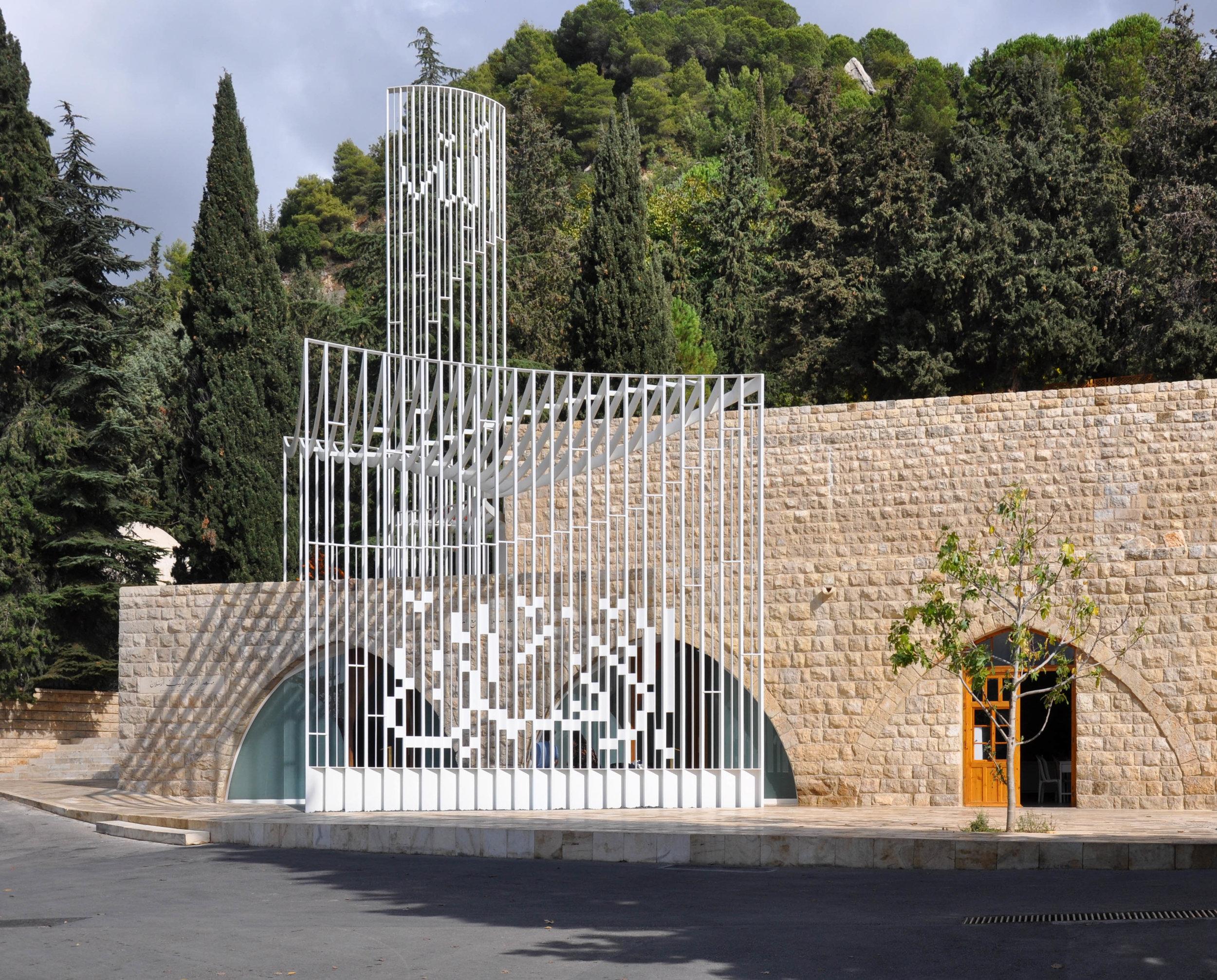 Mosque (1 of 1).jpg