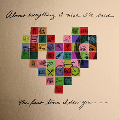 Artist- Wakey!Wakey!   Album- Almost Everything I Wish I'd Said The Last Time I Saw You... (2010)