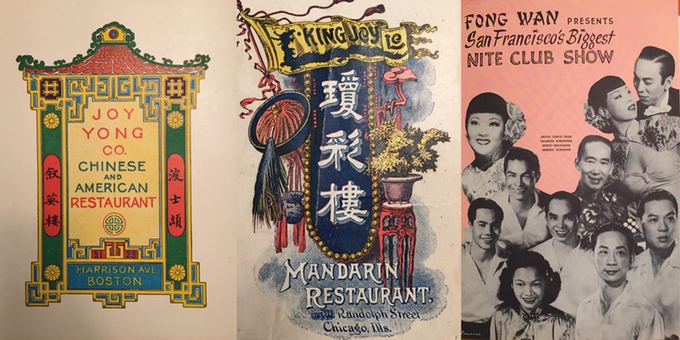 Some of the historic menus that will be on view at MOFAD's new exhibit.