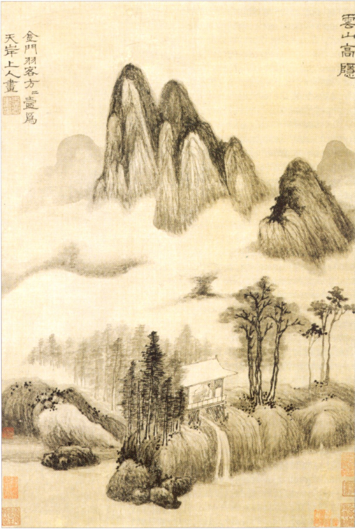 'Lofty_Hermitage_in_Cloudy_Mountains',_ink_on_paper_by_Fang_Fanghu HIGH RES.jpg