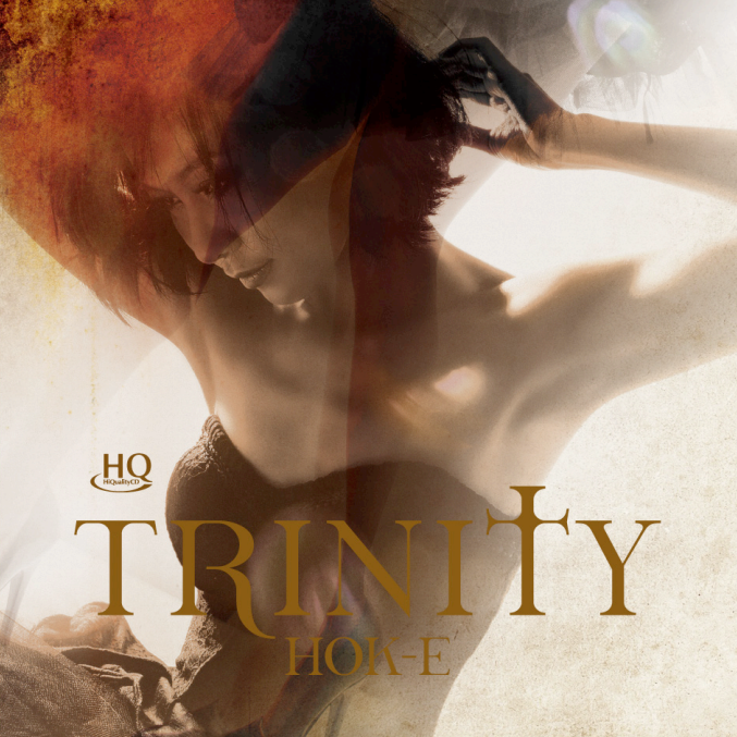 trinity hqcd cover