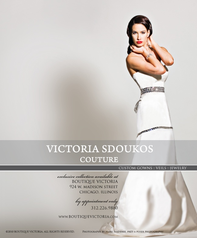 VScouture-csw2010AD.jpg
