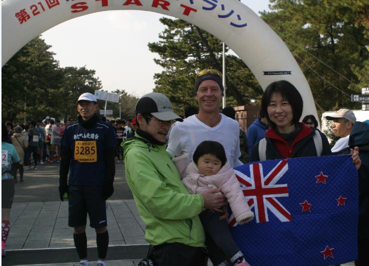 Hideaki, Hinagi and Nanako at the startline