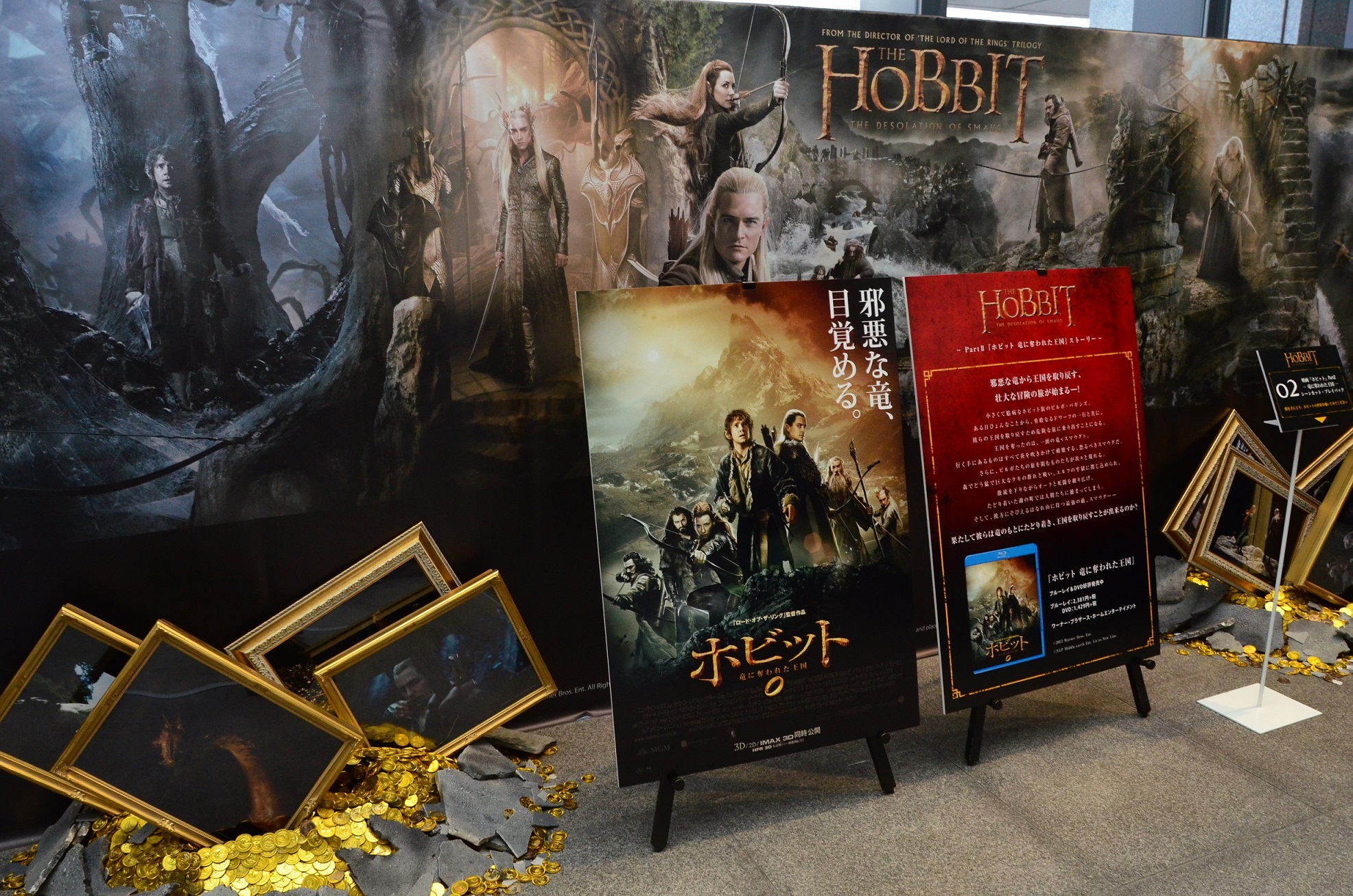 hobbit5.jpg