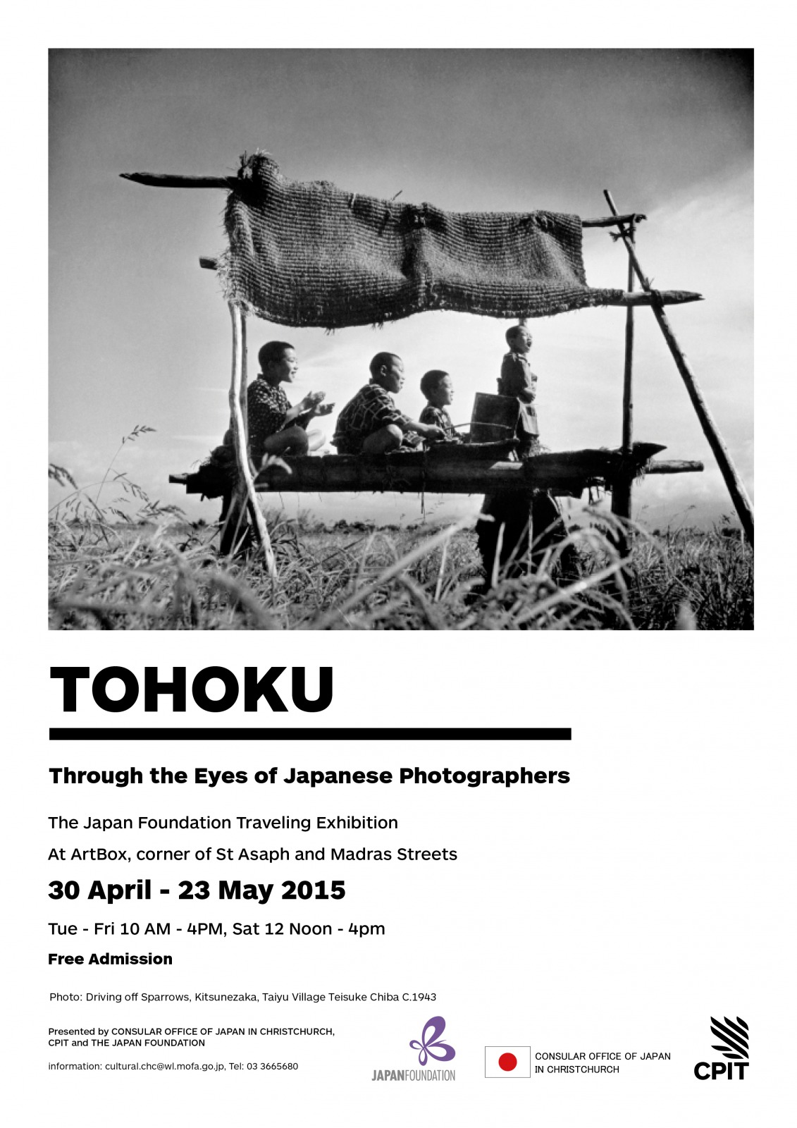 web_Jpn_Photo_Exh_A4_Poster.jpg