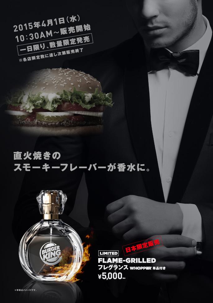 BurgerKing Japan
