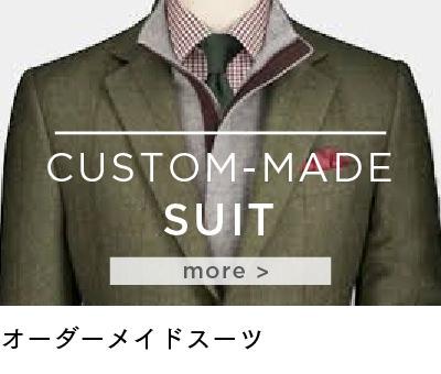 custom-suit.jpg