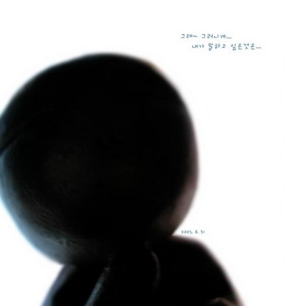 2005.08.31_resize.jpg