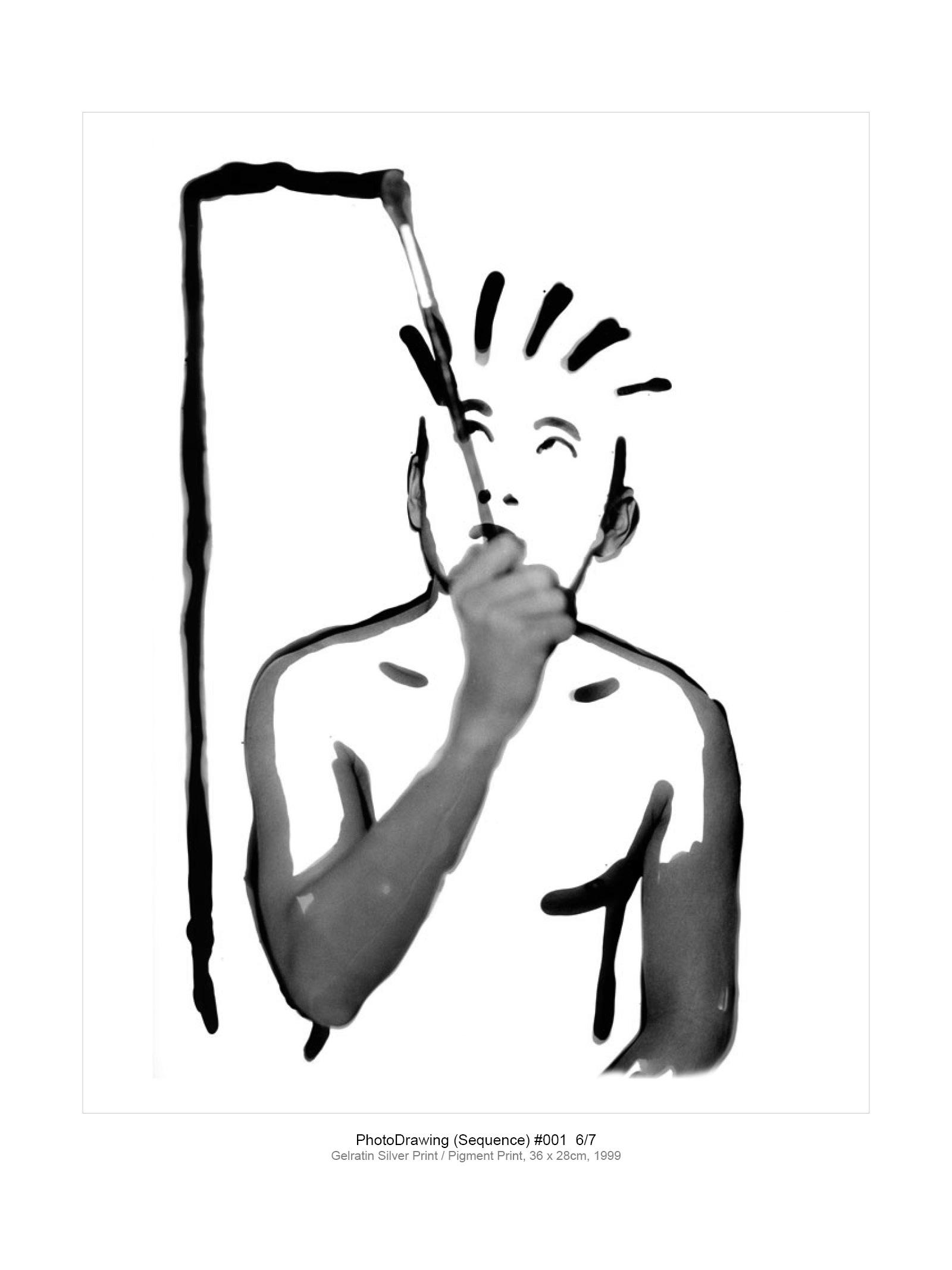 1999~2000 그림사진(Photo Drawing)112.jpg