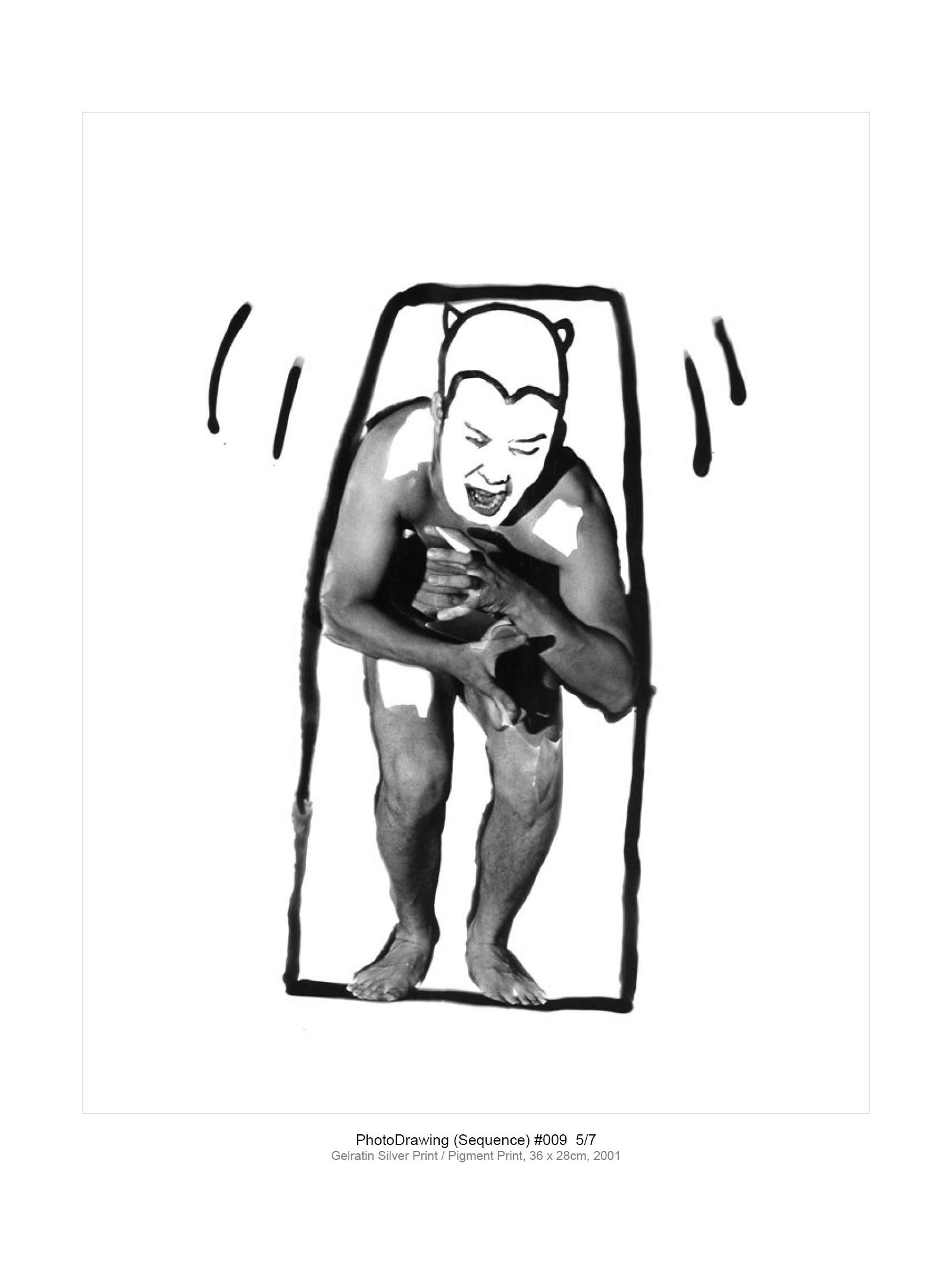 1999~2000 그림사진(Photo Drawing)151.jpg