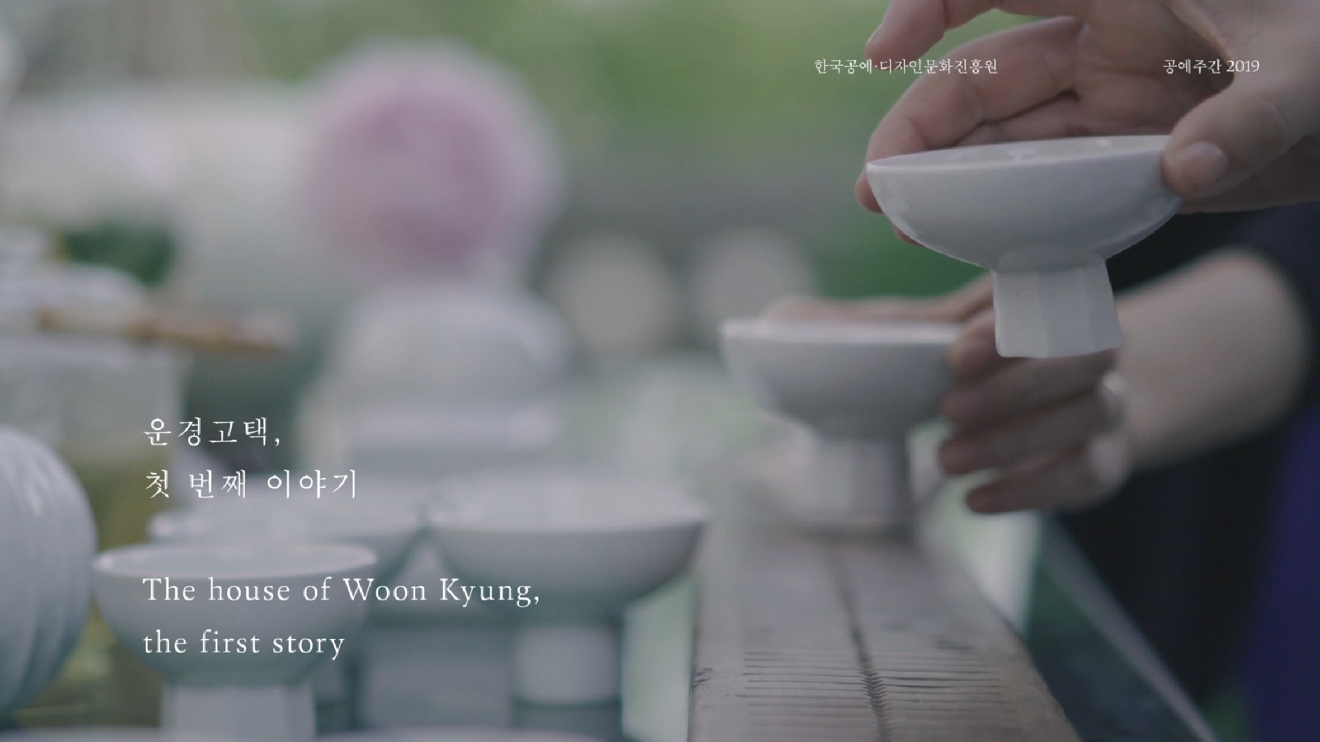 Short videos - 15초- 2분 미만의 효과적인 홍보영상