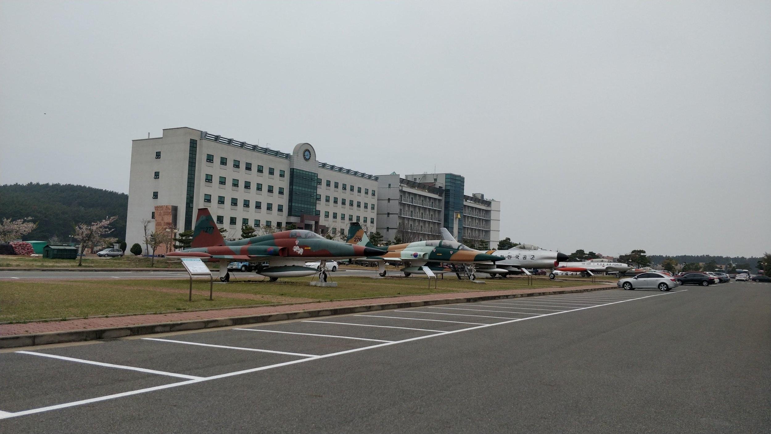 Han Seo University