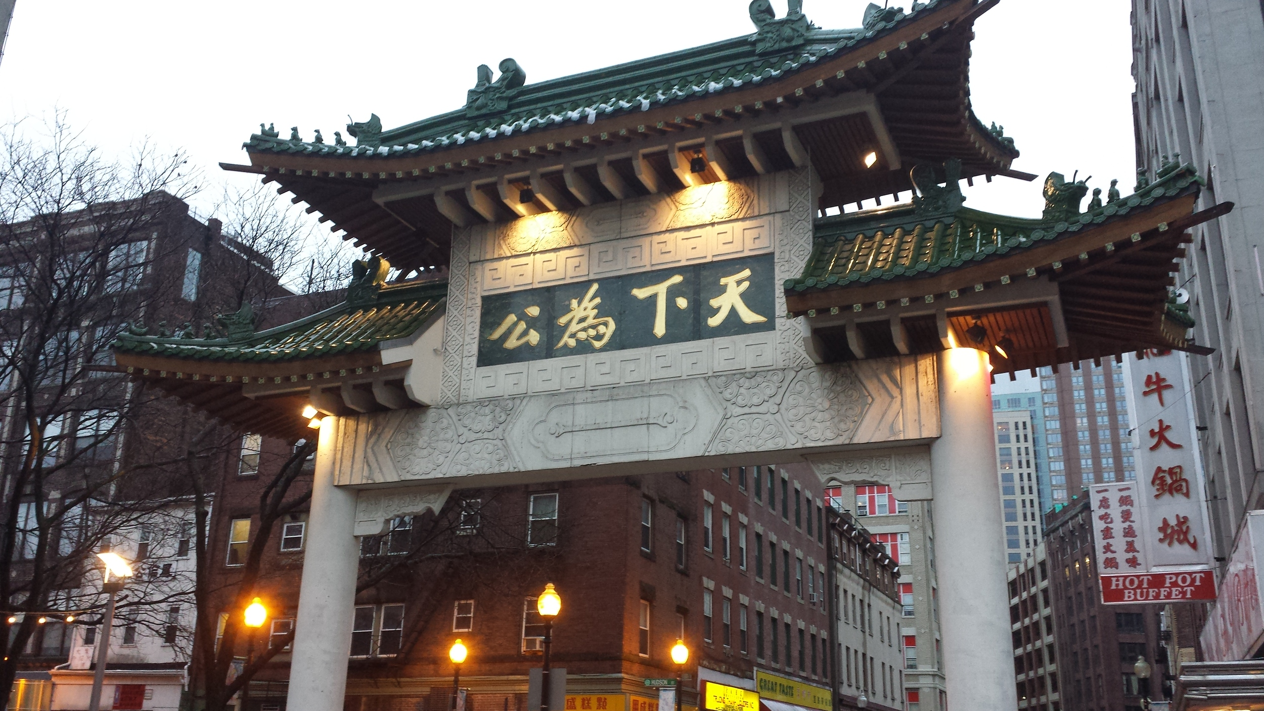 Boston's Chinatown