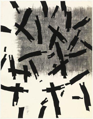 Searching | 2008 | Gravura em metal | 95 x 75 cm | Edição 60