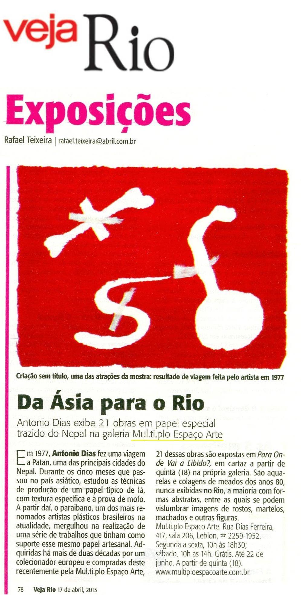 MÚL.TI.PLO ESPAÇO ARTE NA VEJA RIO 17.04.2013.jpg