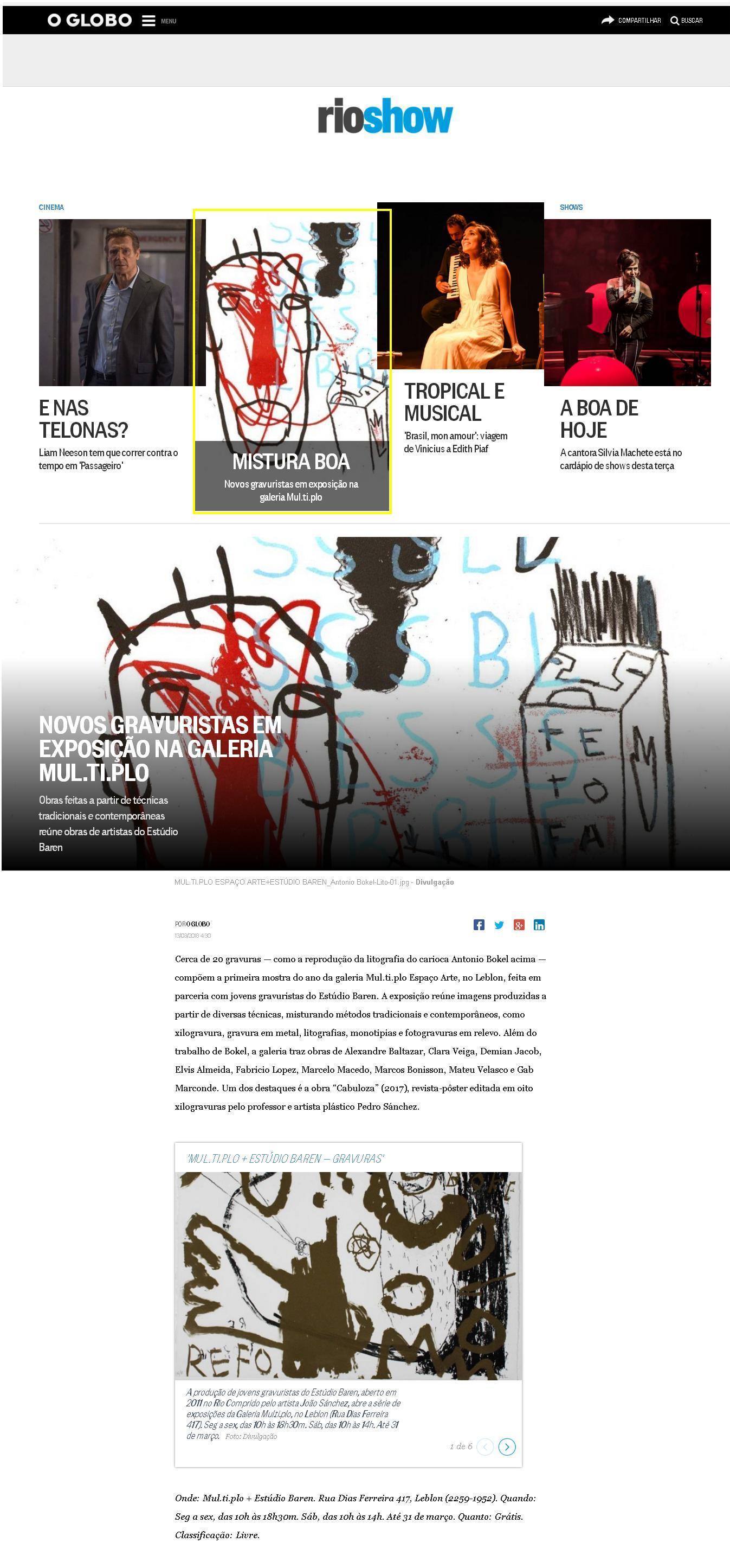 MUL.TI.PLO ESPAÇO ARTE NO RIOSHOW ONLINE 13.03.JPG
