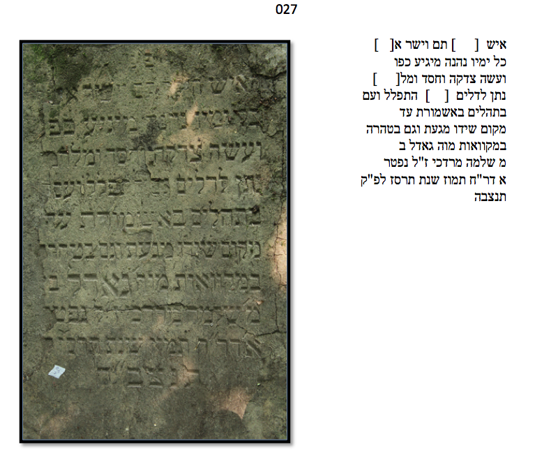Screen Shot 2013-08-20 at 12.34.58 PM.png