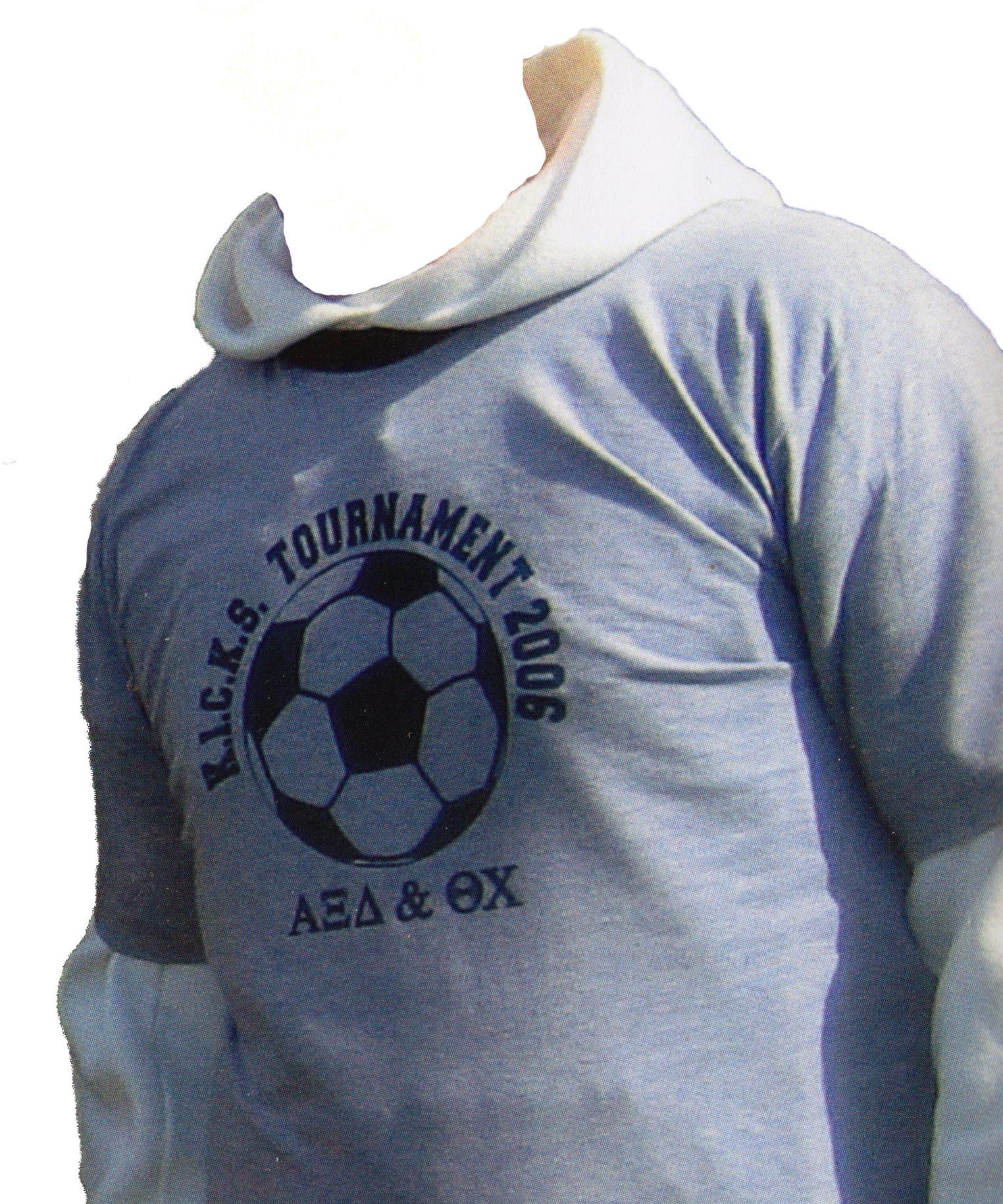 2006 KICKS shirt - Alpha Epsilon Delta and Theta Chi