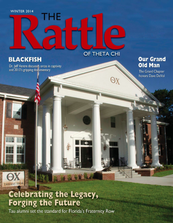 Click cover to read Rattle