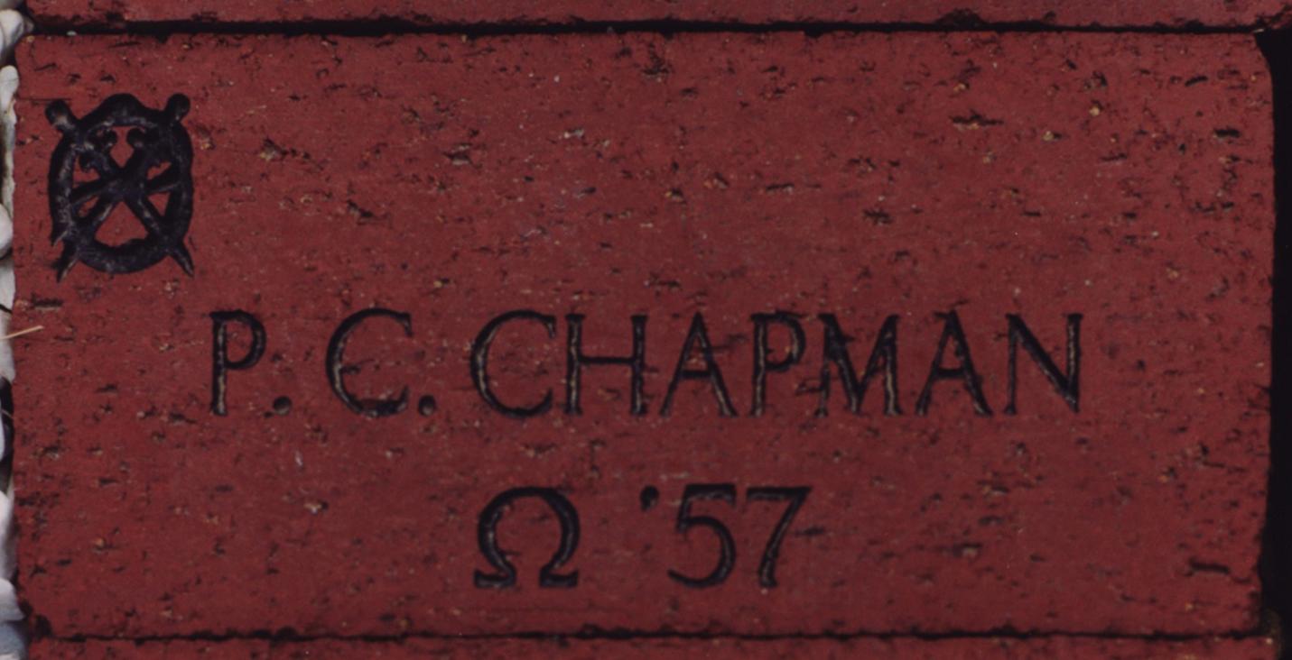 Philip Chapman's '57 brick