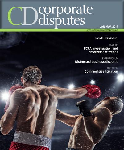 Jan2017_cover.jpg
