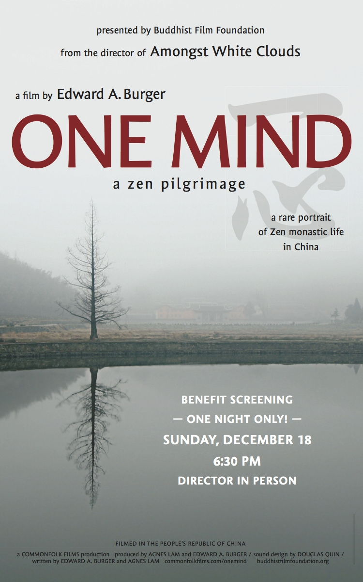 One Mind premiere event postcard