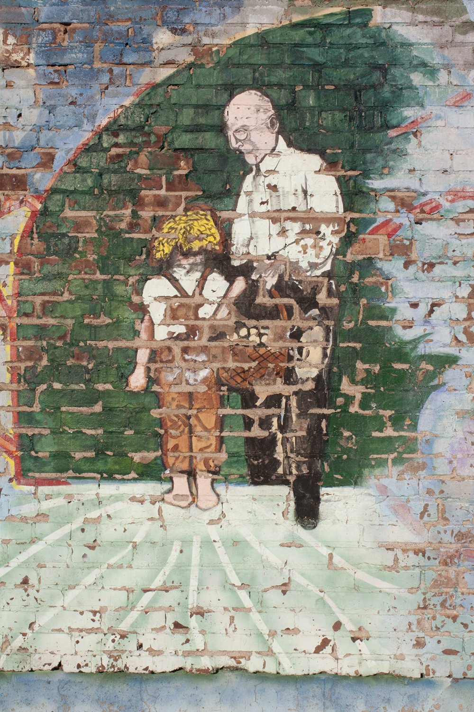 Mural at Elizabeth Peabody Elementary