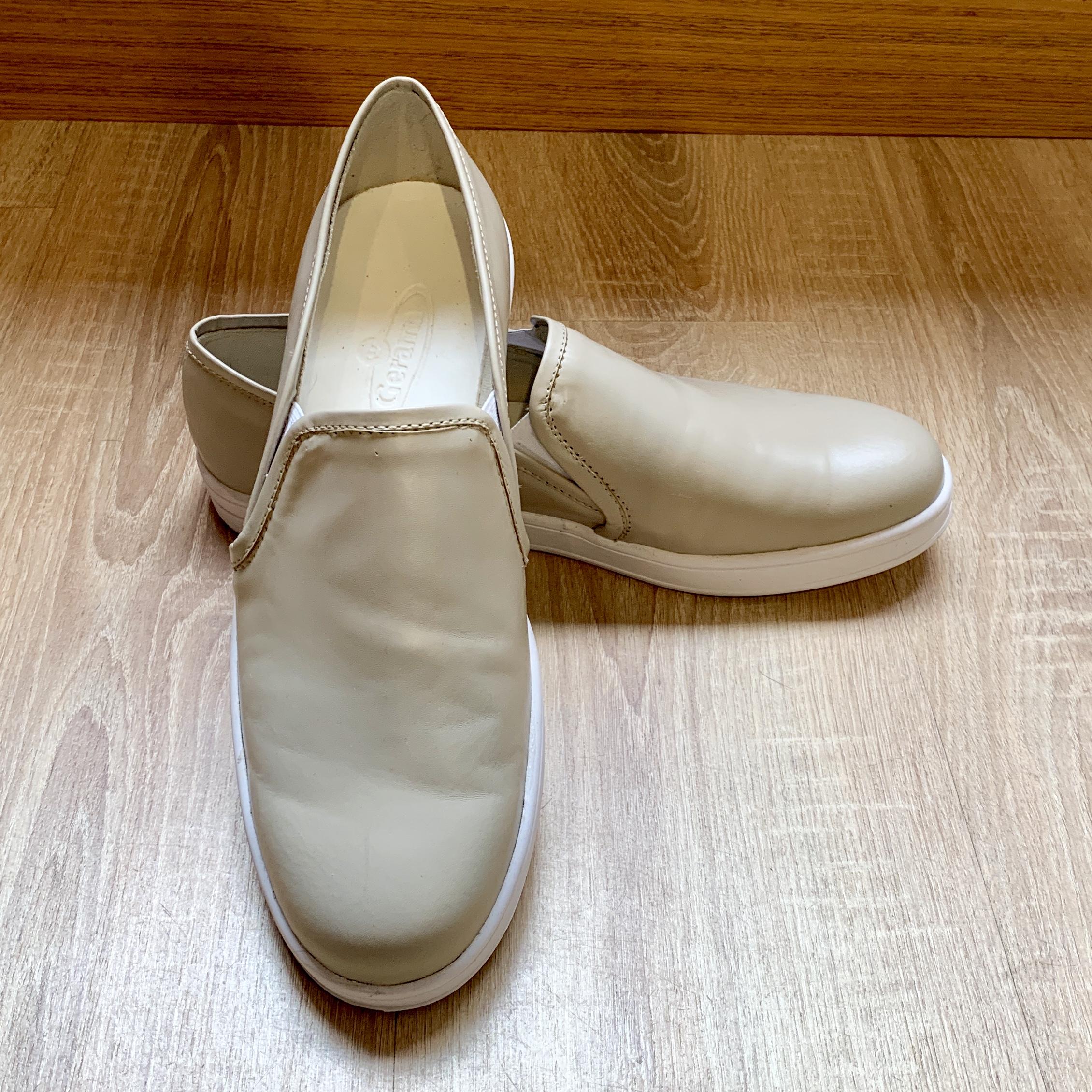 Calzado Antideslizante