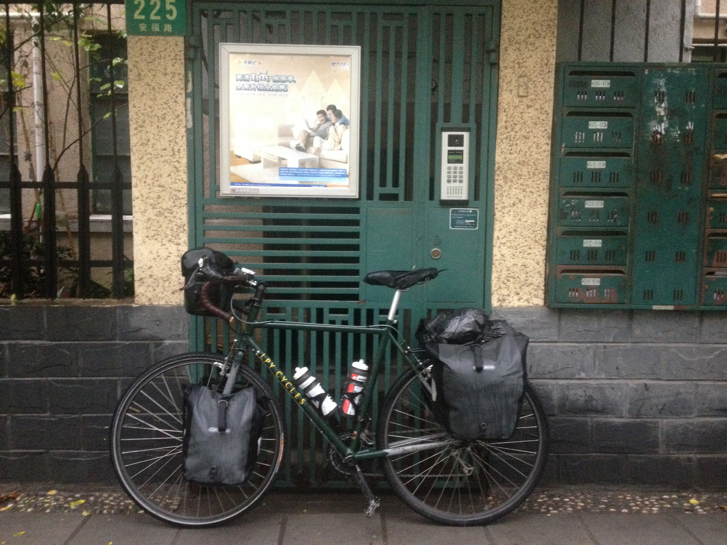 Bike in Shanghai, after riding from Beijing